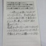 IMG_4909_02